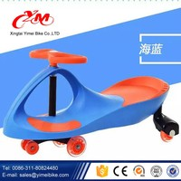 Best gift for children playing twist car baby swing car/ kids toy car on ride swing car/hot sale high quality Kids swing car