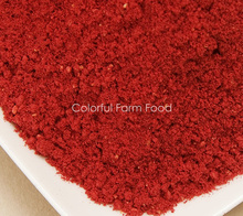 freeze dried strawberry powder for fruit juice