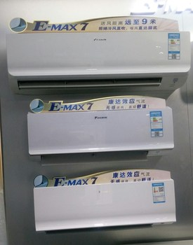 daikin r410a wall mounted split type air conditioner