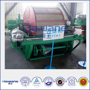 2016 Haiwang Drum Filter Of External Filtration / Drum Filter / Drum Vacuum For Sale