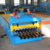 Metal Glazed Roof Panel Profile Roll Forming Machine