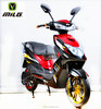 Hot sale 450w brushless green power cheap adults electric motorbike for sale