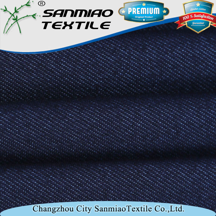 2016 New cotton poly span jeans fabric for weaving manufactured in China