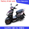 t rex high speed lifan electric motorcycle for sale 250cc