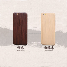 Wood Skin Cell Phone full body waterproof Skin mobile phone case for iPhone5 6/6s 7 8/8s Skin
