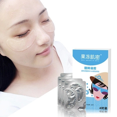 OEM ODM Private Label Fade Dark Circles Hyaluronic Acid Collagen Eye Mask