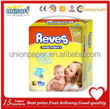2016 high quality royal baby adult diaper film supplier in quanzhou