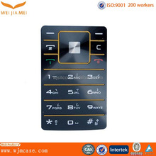 soft keypad mobile phone