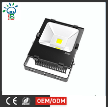 70w led flood light with CE FCC RoHS approval