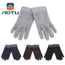 Concave convex thickening winter warm gloves winter IpadIphone mobile phone can touch gloves men AT8802