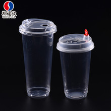 Cheap 500ML/700ML disposable sealable plastic juice cups and lids clear take away coffee cups with lids bubble tea cups custom