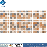 decorative 300X600 ceramic kitchen wall tile