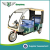 2015 model eco friendly electric powered tricycle manufacturer