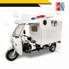 Hight power adult size tricycle for sale ambulance tricycle