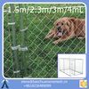 Dog Kennel Cage / Chain Link Dog Kennel / cheap chain link dog kennels
