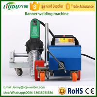 plastic machinery equipment / upvc welding machine / high frequency plastic welding machine