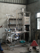 Small/mini Essential oil extracting machine price
