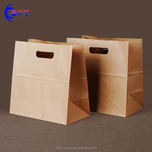 Custom printing Reinforced Handle Strong Kraft takeaway paper bags
