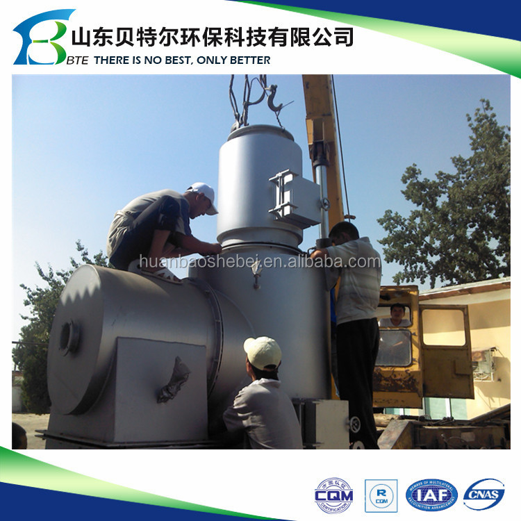 30-50kgs/time Chicken Slaughtering Waste Incinerator, for chicken feather, internal organs