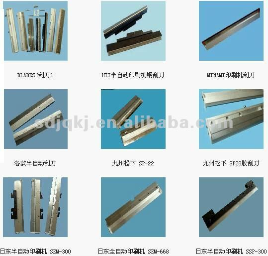 Scraper / doctor blade of spare part using in paper machine