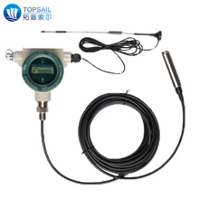 Wireless level meter ,gps fuel level sensor with RS485 output