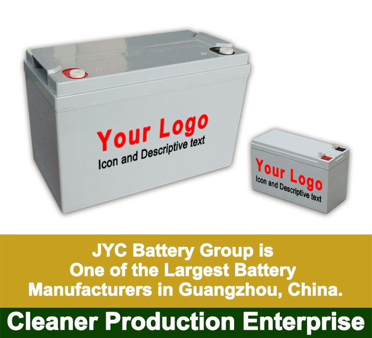 1 JYC battery OEM ODM