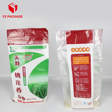 Fully Stocked High Quality Rice Bag Size Of 25kg,50kg