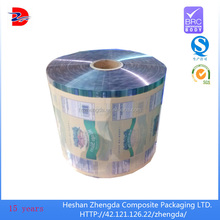 raw material laminating cashew nuts packing cover plastic film