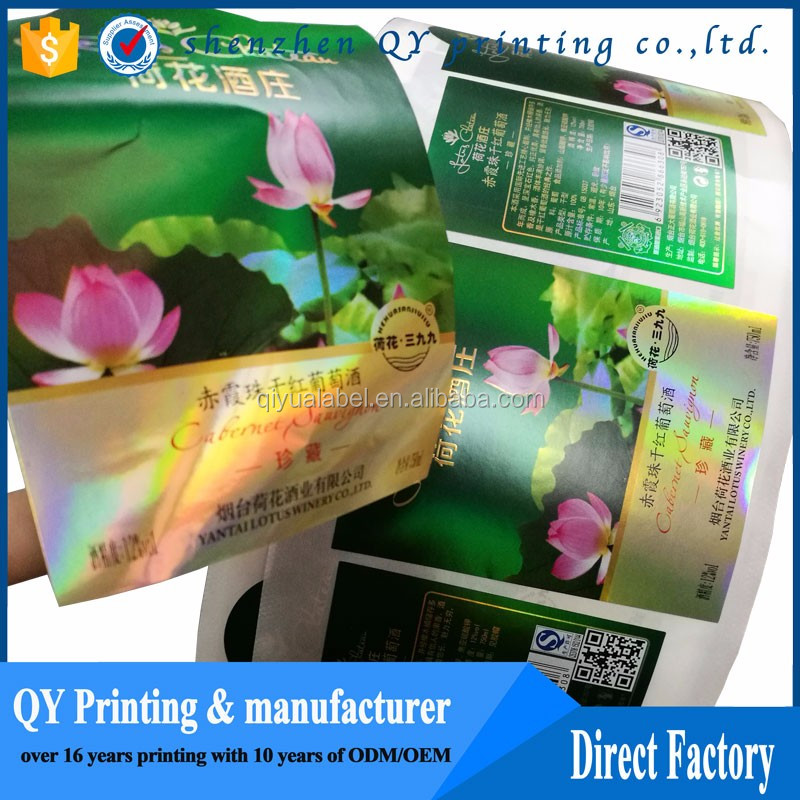 waterproof printer cutting vinyl decal die cut sticker laser cut vinyl label