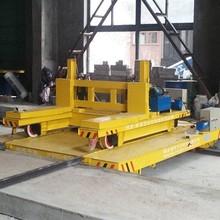 Steel rail platform handling trolley sliding wire vehicle scrap cast iron prices
