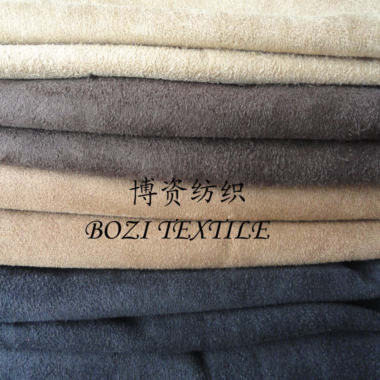 four-way elastic functional knitted fabric