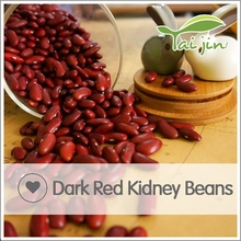 Chinese dark red kidney bean,wholesale kidney beans