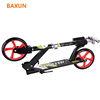 Big discount 2*200mm PU wheel china cheap scooter kickboard scooter