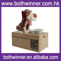 dm16 The dog coin bank money box