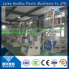 polypropylene film low price plastic blowing machine price