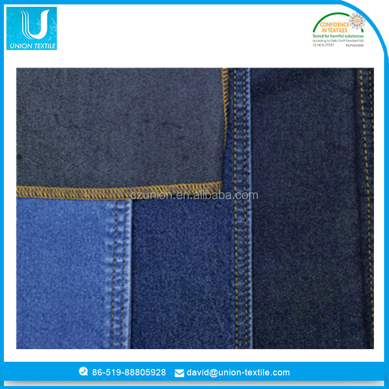 cheap stretch denim fabric for shirts