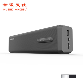 Best Gift Portable 2.0 Speakers Active Power Bank with Bluetooth Speaker