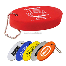 Custom Floating Keychain / Pu Foam Keychain/ Cheap Floating Key Chain