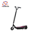 Factory suppier popular city 2 wheels electric scooter with pedals