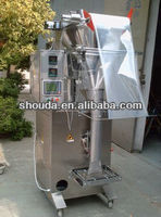 high quality automatic detergent/washing powder packing machine