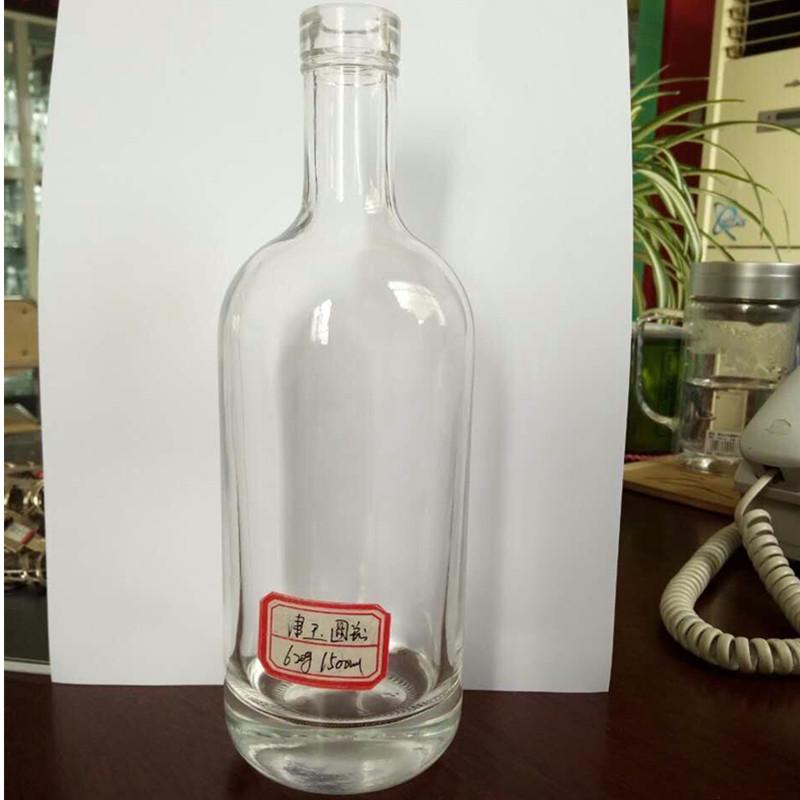 Oem precio de f brica botella de vidrio de bebidas - Precio del vidrio ...