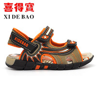 2016 New Fashion Kids School Shoe