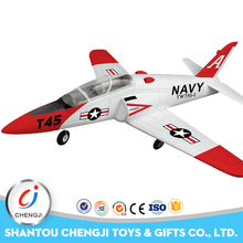 2017 new design cheap price popular electric toy unique rc planes used for sale