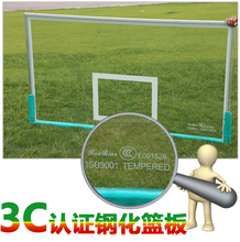 spalding waterproof transparent basketball board