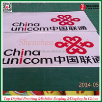 full color die cut vinyl sticker for China Unicom promotion