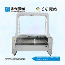 auto-feeding laser cutting machine with locating camera for swimming suit sports suit