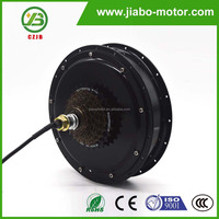JB-205/55 2kw brushless disc brake hub make brushless dc motor
