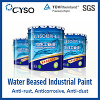 Water based Industrial Paint acrylic and urethane resins paint