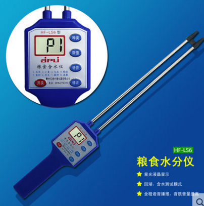 High precision meter for measuring moisture content of rice grain moisture meter corn corn moisture meter with voice
