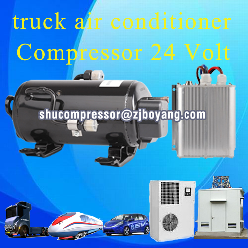 72v portable air <strong>compressor</strong> of hvac brushless motor for electric vehicle